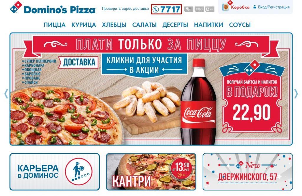 Короткий бесплатный номер в Беларуси