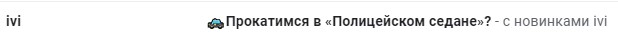 заголовок email-письма