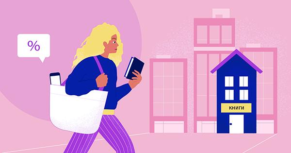 Примеры Viber-рассылок для книжных магазинов
